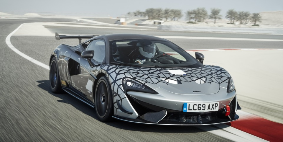 McLaren reveals road-legal version of GT4 race car